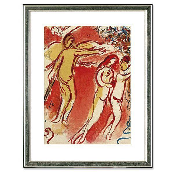 Chagall, Marc: »Adam und Eva – Paradies«, 1960