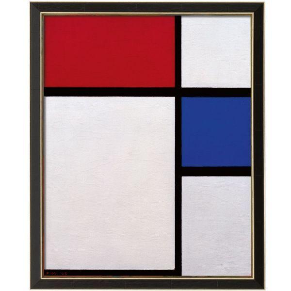 Mondrian, Piet: »Komposition No. II, mit Rot und Blau«, 1929